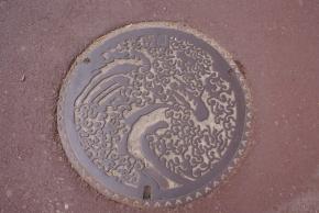 Manhole Monday: Obuse