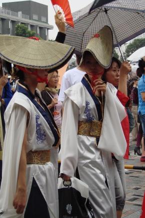 Celebrate: Obon