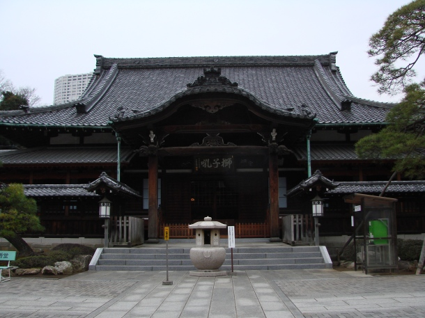 Sengaku Temple