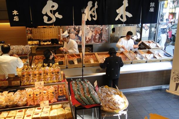 Inside Kimuraya Bakery