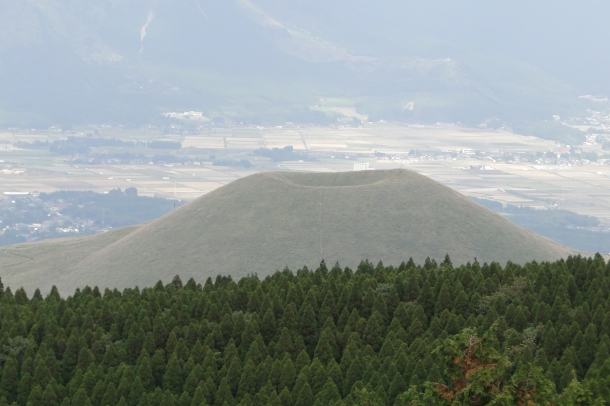 "Extinct volcano ""komezuka"""