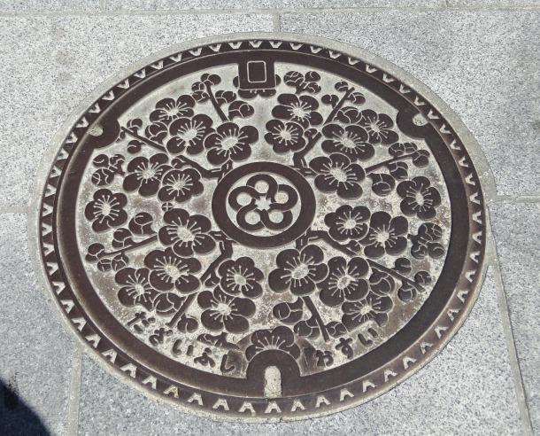 Dazaifu1