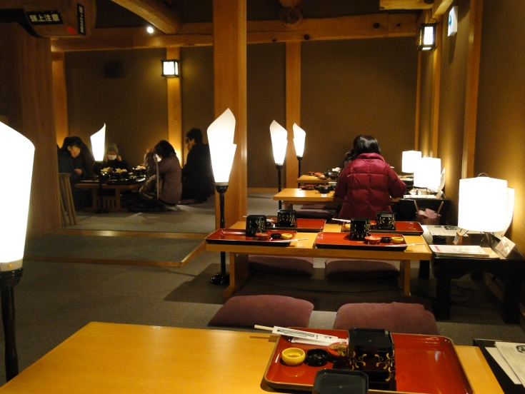 The interior of the Honmaru Palace Restaurant
