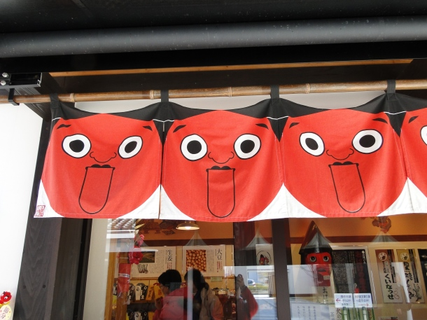 Oni faces above a shop selling beans for Setsubun