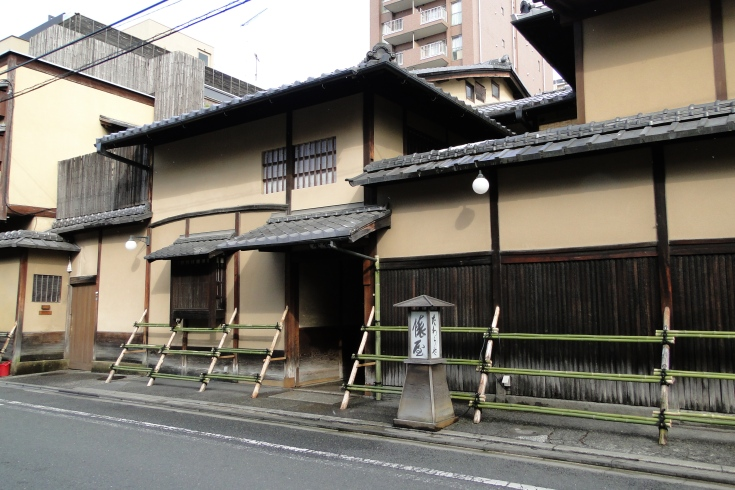 The famous Tawaraya ryokan in Kyoto (I WISH I could have stayed here!)