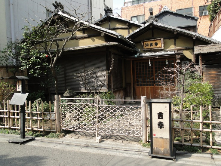 The exterior of Waentei-Kikko