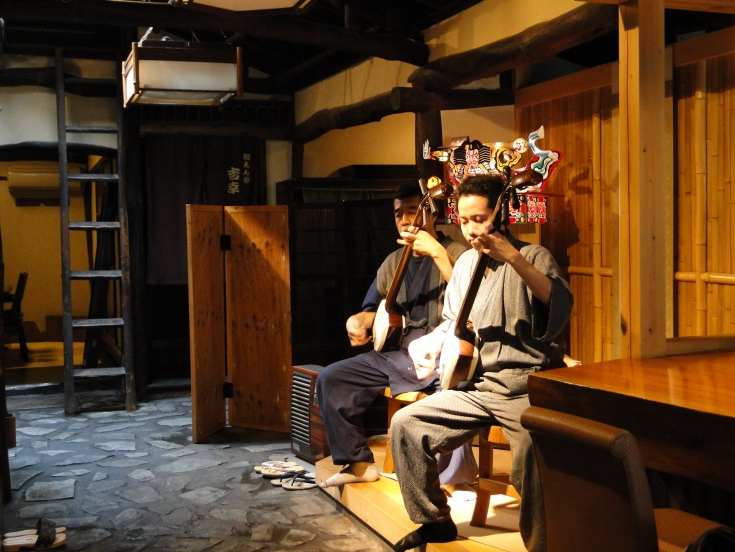Shamisen players at Waentei-Kikko