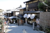 Better Know a Neighborhood: Southern Higashiyama (Kyoto)