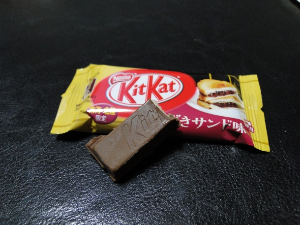 Anko Kit Kat
