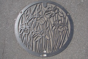 Manhole Monday: Itako