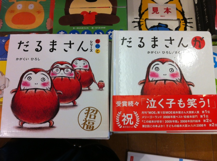 The Daruma-san books
