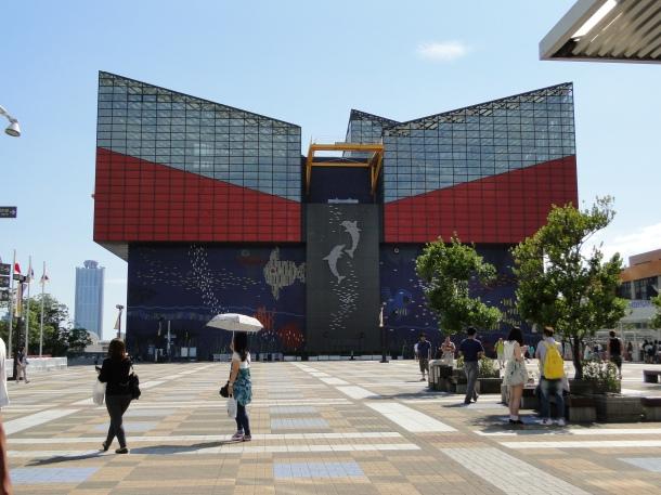 Exterior of Osaka's Kaiyukan
