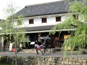 Better Know A Neighborhood: Bikan District(Kurashiki)