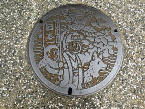 Manhole Monday: Okayama