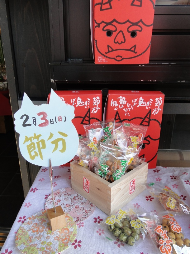 Oni mask and soybeans for sale around Setsubun