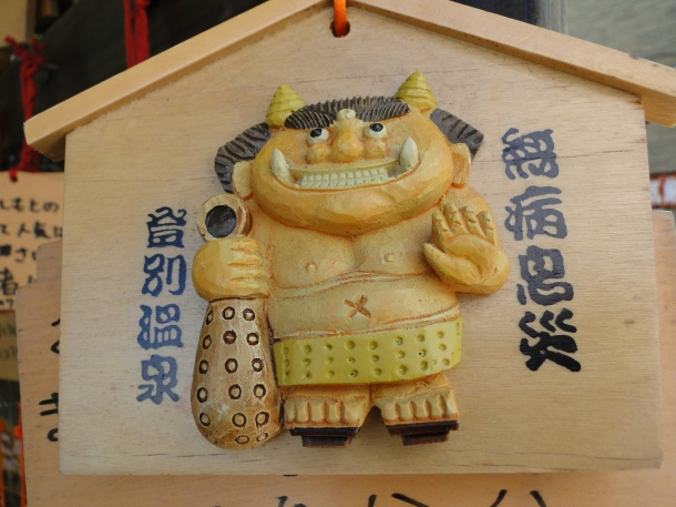 Oni on a prayer plaque at a Noboribetsu Shrine