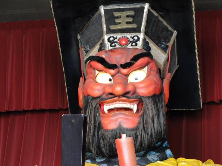 An oni (demon) in Noboribetsu Onsen, Hokkaido