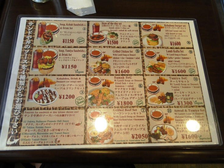 The menu (one side at least) at Kebabooz