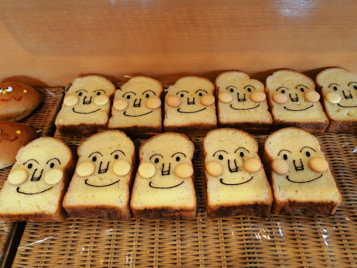 Shokupan-man (sliced bread man) pastries