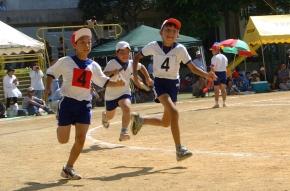 Celebrate: Sports Day