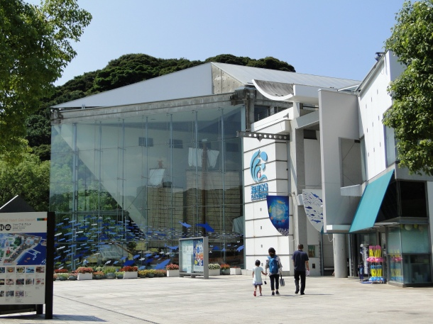 The aquarium at the Saikai Pearl Resort