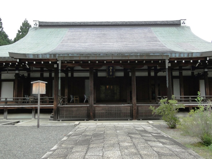 The main hall at Saihoji