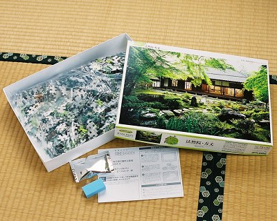 A jigsaw puzzle with an image of Japan