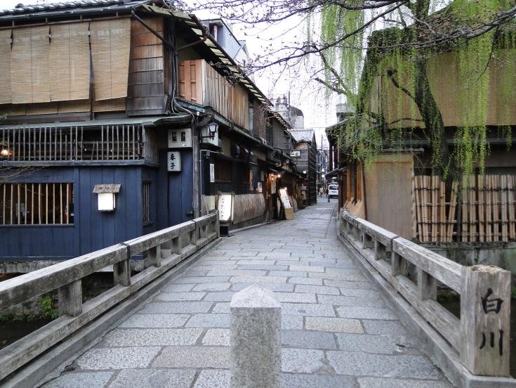 Tatsumi Bridge