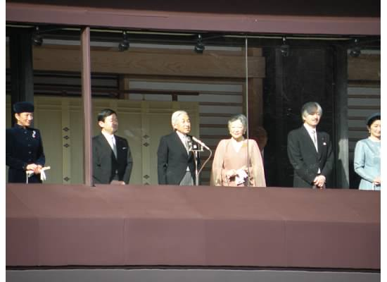 My own photo of the Emperor from 2009