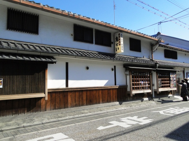 The exterior of Torisei in Fushimi