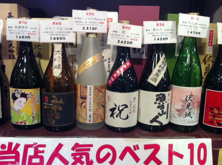 Sake for sale in Fushimi