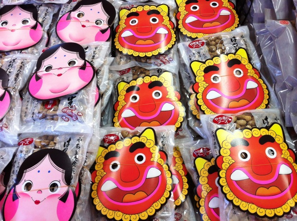 Masks and beans for Setsubun