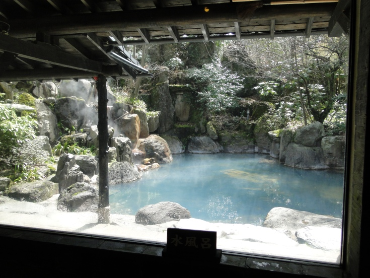 An outdoor onsen in Kyushu