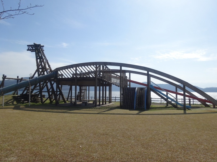 "Lake Ikeda's ""Nessie"" Park"