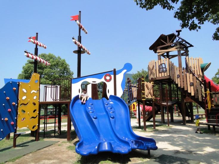 Kilala Park