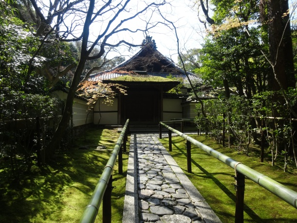 Entrance to Koto-in