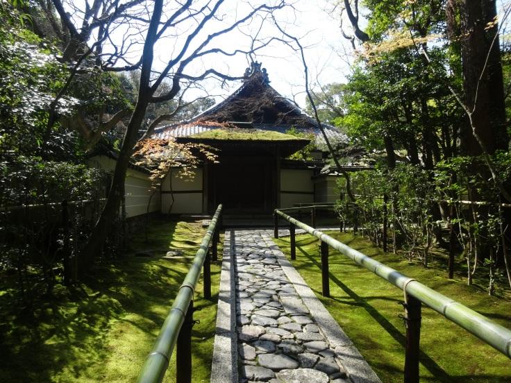 Entrance to Koto-in