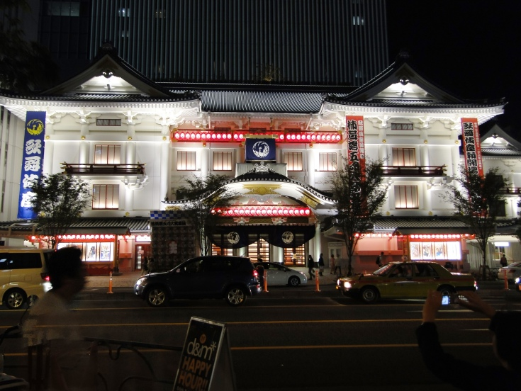 The new Kabukiza in Tokyo at night