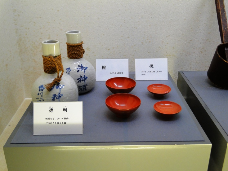 Doburoku set