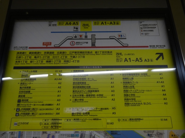 Yellow info boards help you figure out where to exit