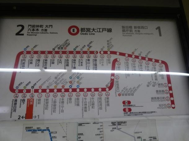 Oedo line map