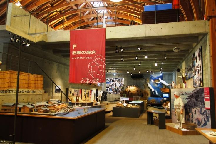 Ama diver exhibit at Sea Folk Museum