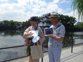 Experience: Tokyo Free Walking Tour at the Imperial Palace