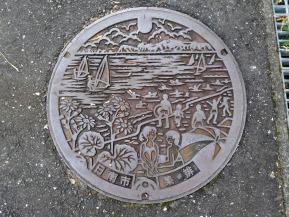 Manhole Monday: Nichinan