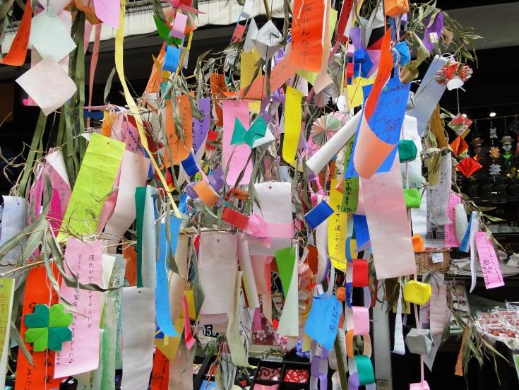 Tanabata wishes
