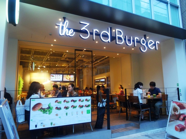 The 3rd Burger outlet near Omotesando
