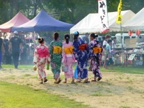 Celebrate: Obon 2014