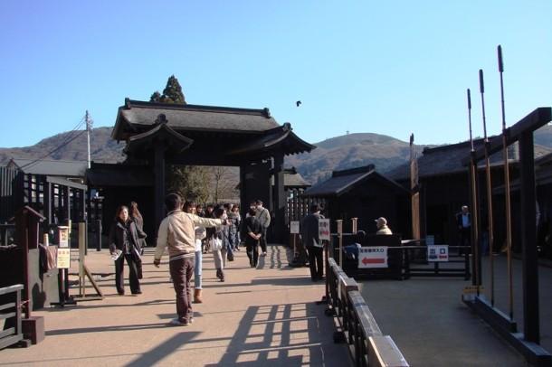 The Hakone Checkpoint (Hakone Sekisho)
