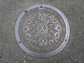 Manhole Monday: Miyazaki