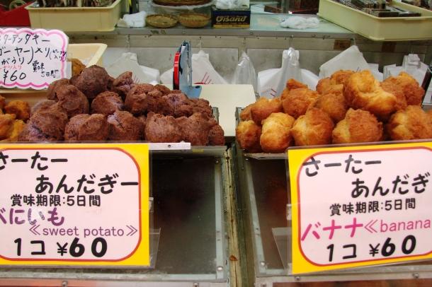 Sata andagi for sale in Naha, Okinawa